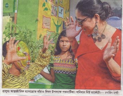NEWS Anandabazar Patrika 31.07.2016.